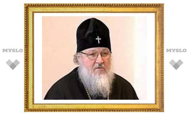 РПЦ высказалась по ПРО: это угрожает безопасности России и мира в целом