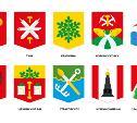 Грустная конопля и веневский палиндром: туляк нарисовал нашим райцентрам новые гербы