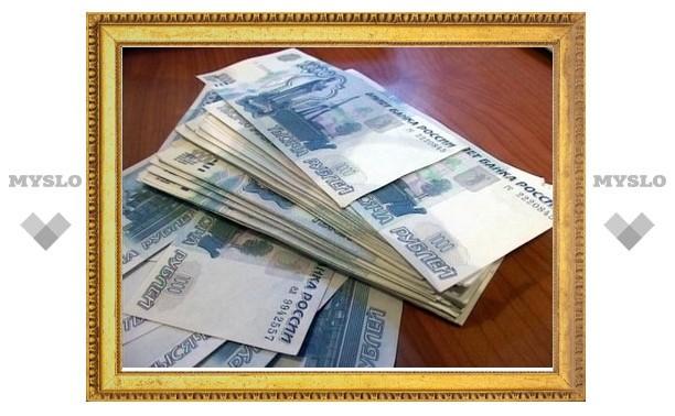 Туляк ограбил бывшую жену на 63 тысячи рублей