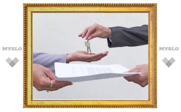 В Туле изменили плату по договорам аренды