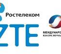 Ростелеком приглашает тульских журналистов и блогеров принять участие в международном конкурсе