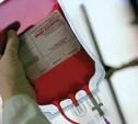 Тульская область примет участие в федеральной донорской акции «АвтоМотоДонор»