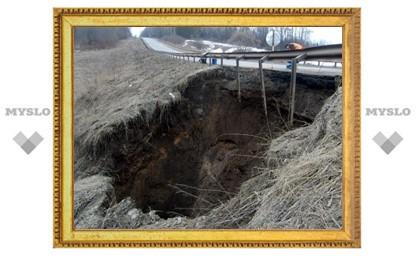 Немецкие войска заминировали трассу «Крым»
