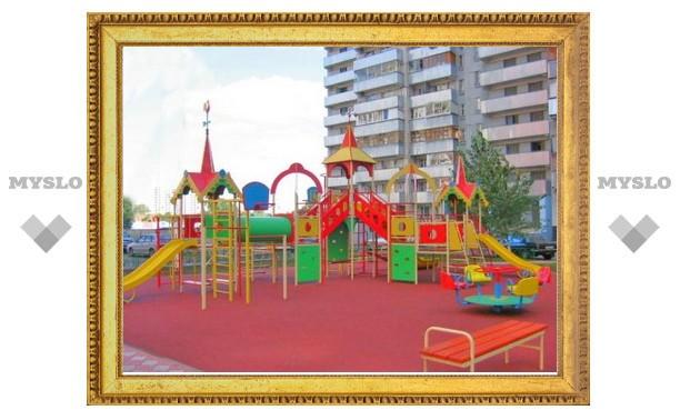 В Щекине установили детские площадки по сто тысяч рублей