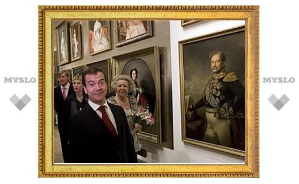 Медведев открыл новое здание филиала Эрмитажа в Амстердаме