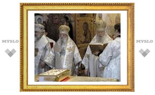 Восстановление единства Церкви россияне считают значимым событием
