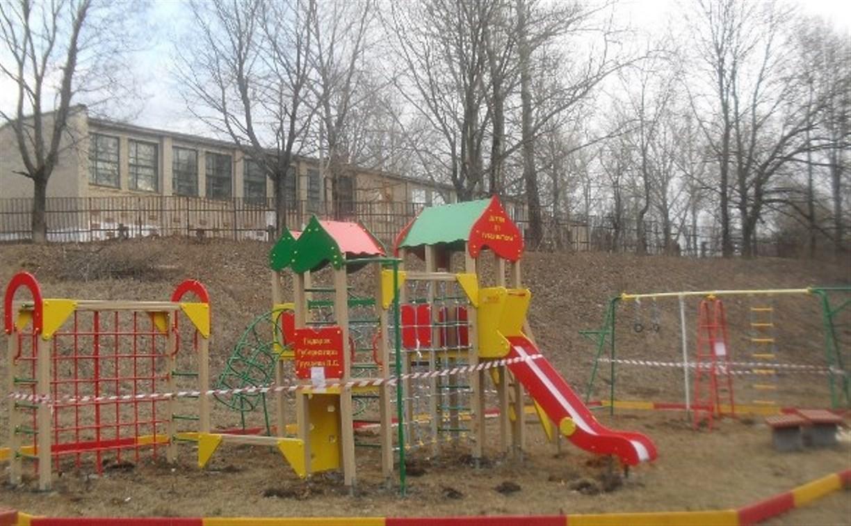 """В каких тульских дворах появятся """"губернаторские"""" детские площадки"""