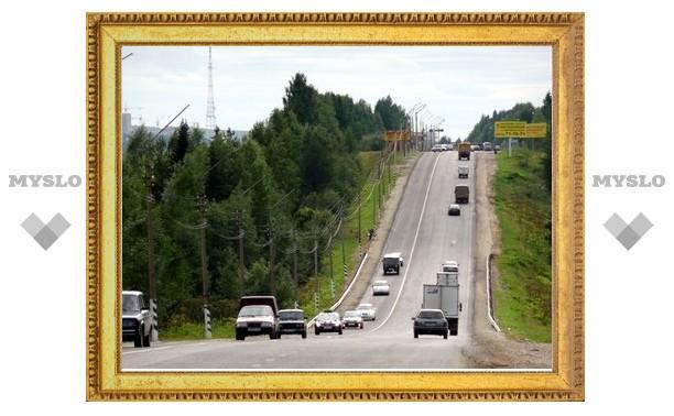 Путь из Тулы в Рязань станет короче