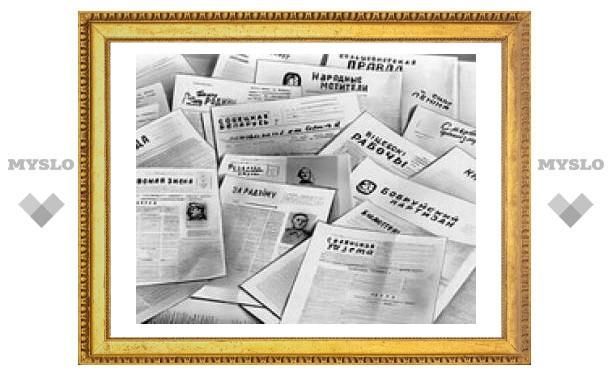 В Туле бандиты пытались украсть газеты