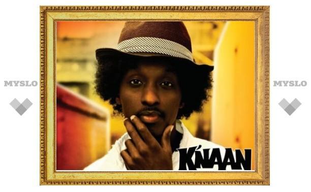 Автором гимна ЧМ-2010 стал рэпер из Сомали