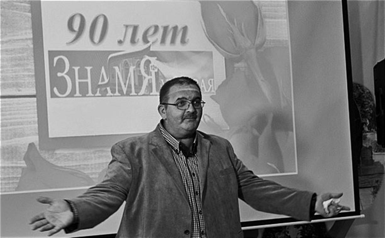 В Тульской области убит главный редактор районной газеты