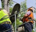 В областном центре ведутся работы по программе «Большая Тула – Светлый город»