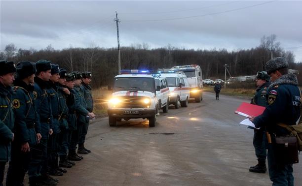 Спасательному центру МЧС присвоено почётное звание