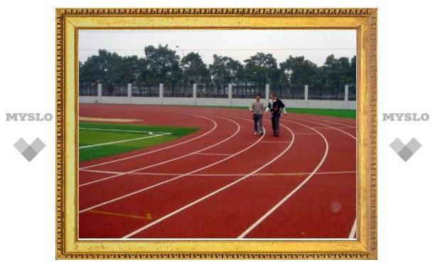 В Белоусовском парке появится футбольное поле и современная беговая дорожка