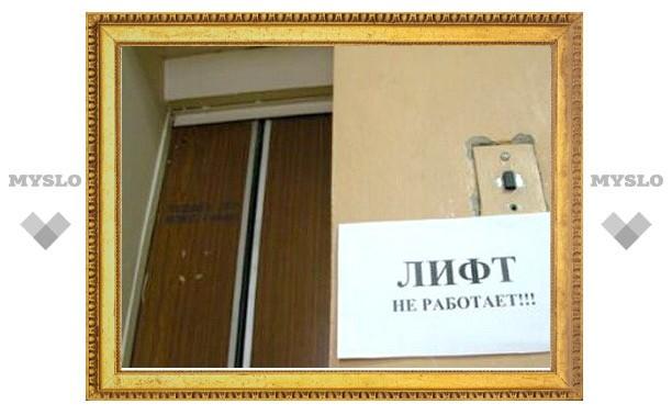 В Туле нет денег на ремонт лифтов