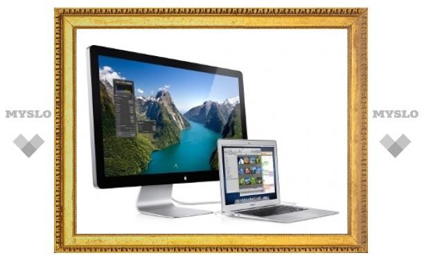 Apple начала поставки мониторов с Thunderbolt