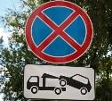 В Туле вдоль Толстовского сквера запретят остановку транспорта