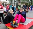 В Туле отпразднуют День физкультурника