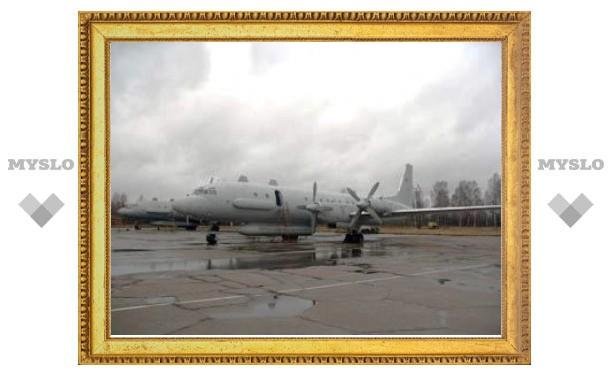 Российские военные перепутали свои Ил-20 с флотскими Ил-38