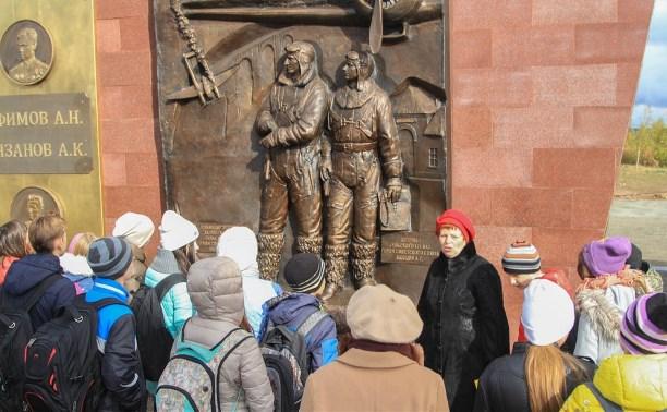 Школьники побывали на экскурсии к мемориалу «Защитникам неба Отечества»