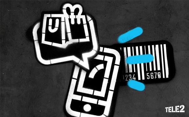 Tele2 научит считать расходы на «Русском радио»