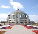 В День России музей оружия приглашает на праздничный концерт