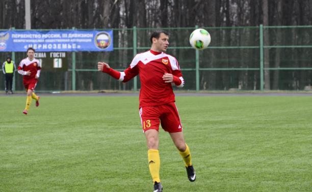 Тульский «Арсенал-2» сыграл вничью с командой «Выбор-Курбатово»
