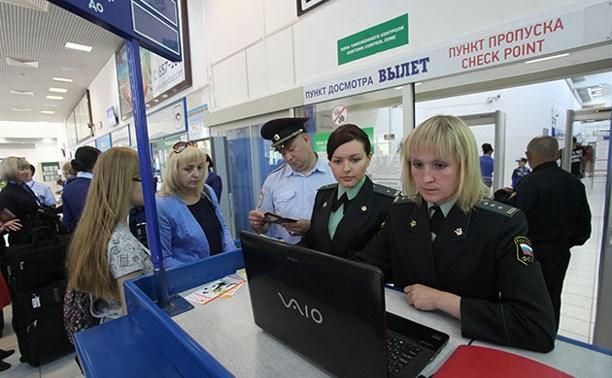 проверка долгов в аэропорту