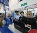 Оплатить долги можно прямо в аэропорту: у приставов дежурство