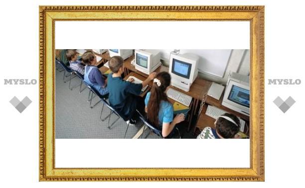 В школах Тулы появится особый интернет