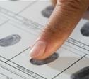 Больных СПИДом обяжут сдавать отпечатки пальцев