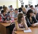 Тульский институт экономики и информатики готов к приёму абитуриентов