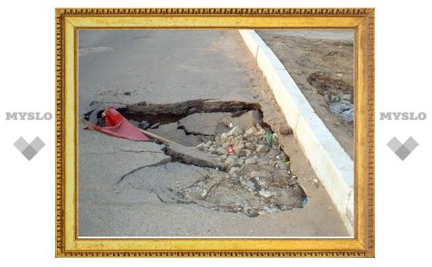 """Владимир Груздев: """"Тульские дороги выглядят, как танкодром"""""""