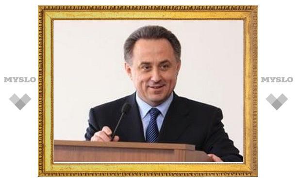 В Алексин приедет министр спорта Российской Федерации