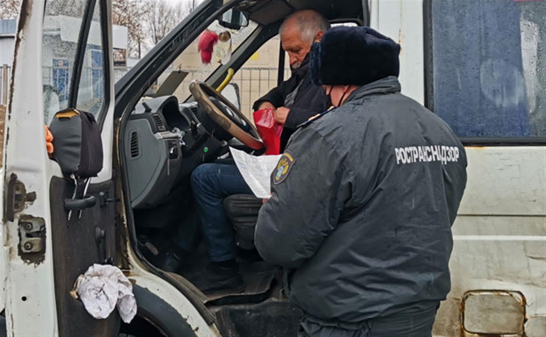 В Тульской области проверяют работу безнала в транспорте и соблюдение требований к перевозкам