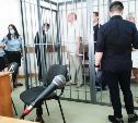 «СССР не распался»: в Туле полиция накрыла экстремистов из «Союза Славянских Сил Руси»