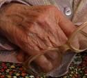 В Кимовском районе лжегазовщица обокрала пенсионерку
