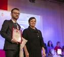В Тульской области определили лучших молодых педагогов: фоторепортаж