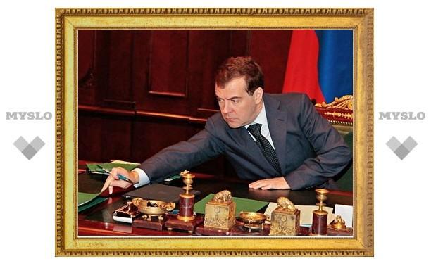 Президент России позаботился о жилье для инвалидов-чернобыльцев