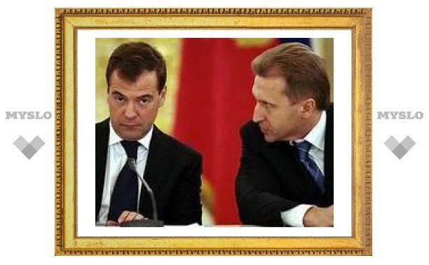 Медведев создал совет по развитию финансового рынка
