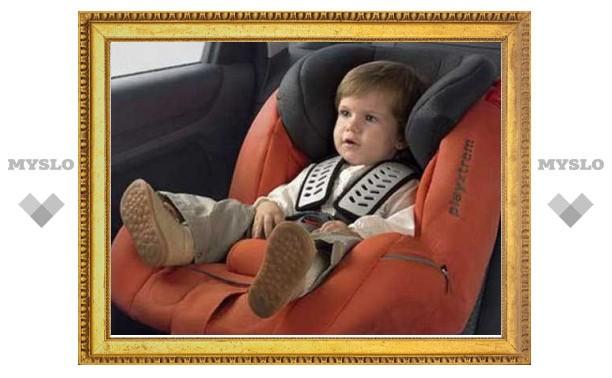 «Самый главный пассажир»