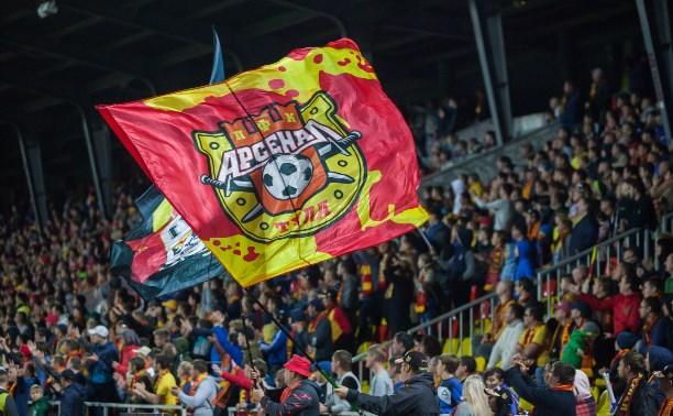 Стартовала продажа билетов на матч «Арсенал» – «Краснодар»