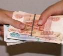 В Туле сотрудник  УФСКН «развёл» наркоторговца на деньги