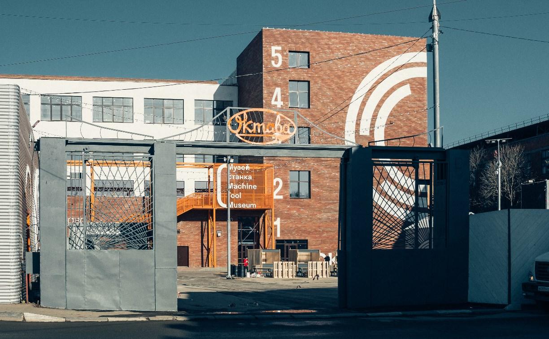 В «Октаве» тулякам покажут кино из цикла «Городская жизнь»