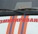 Специалисты МЧС обезвредили боеприпас времен ВОВ