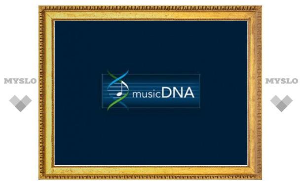 Разработчики MP3 создали новый музыкальный формат