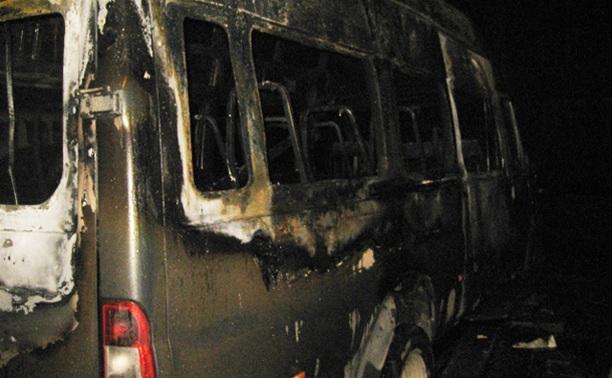Ночью в Туле сгорел микроавтобус