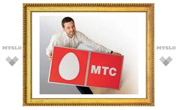 МТС попал в ТОП-200