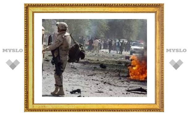 В центре Кабула произошел мощный взрыв