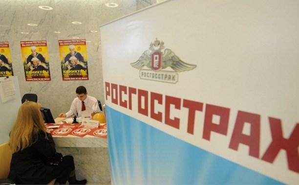«Росгосстрах»  возобновил работу по выдаче полисов ОСАГО